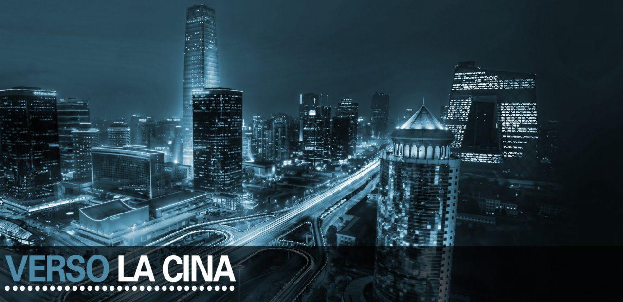 Verso la Cina: consulenza strategica, marketing integrato e public relations per la Cina.