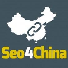 Seo4China: soluzioni SEO per Baidu.